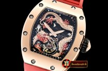 Richard Mille RM057 Tourbillon Dragon Jackie Chan RG/RU R Tourbillon